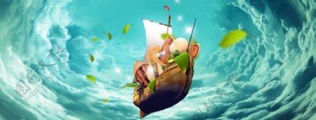 云层坚果帆船图片