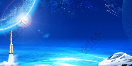 蓝色科技背景蓝色地球背景签到墙图片