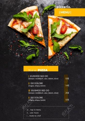 披萨推荐招贴设计图片