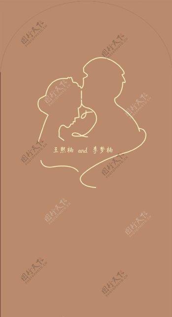 结婚人物简笔画图片