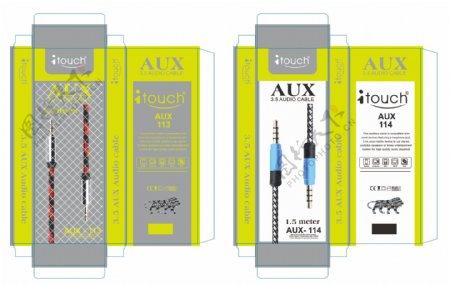 音频线包装设计图片