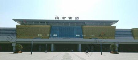 淮南高铁站南站图片