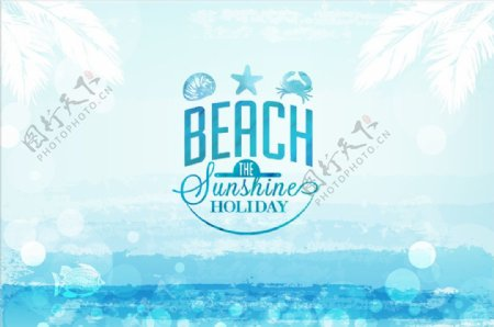 夏季大海水彩画图片