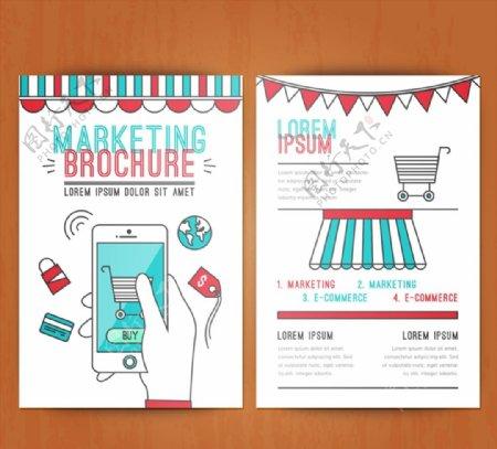 创意营销宣传册图片