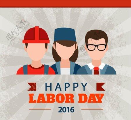 劳动节工人海报图片