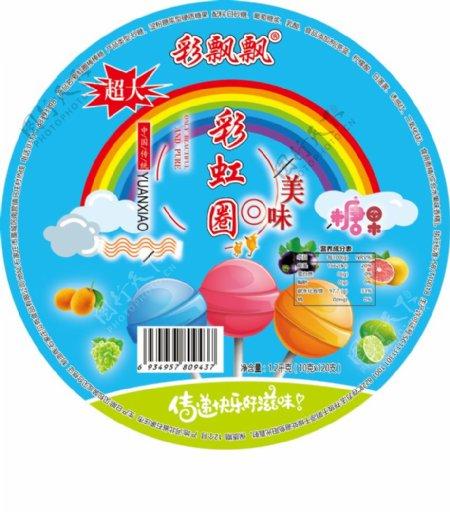 彩虹棒棒糖图片