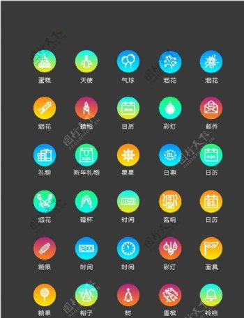 UI图标标志设计图片