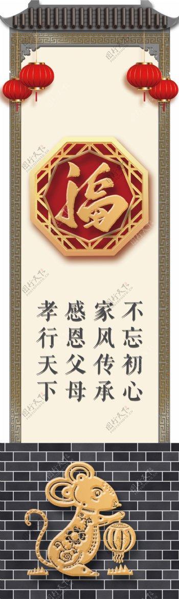 中国传统文化古典牌图片