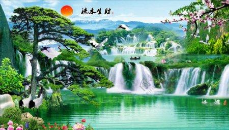 流水生财瀑布松树鹤背景墙图片