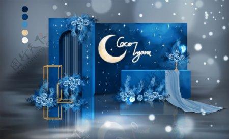 蓝色星空婚礼效果图片
