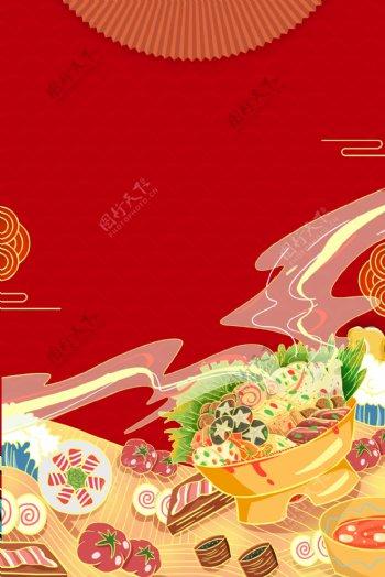 中国风国潮美食美味高清背景图片