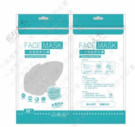 口罩包装设计图片