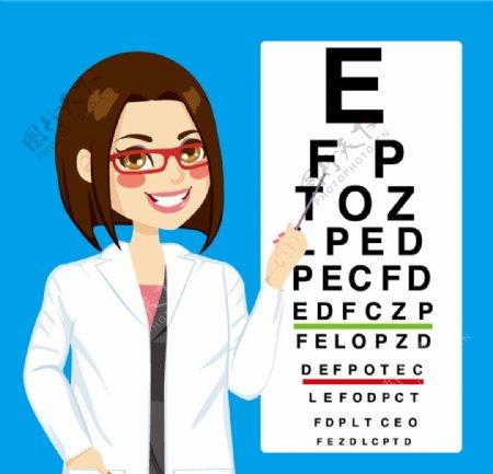点视力表的女医生图片