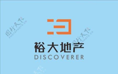 裕大地产logo图片