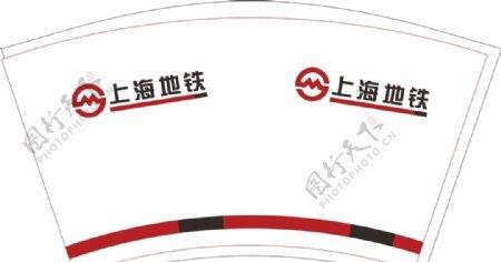 上海地铁纸杯平面图图片