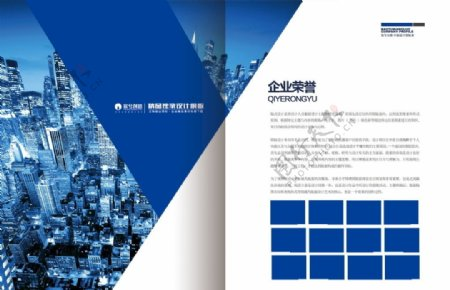 高端企业画册画册宣传册图片