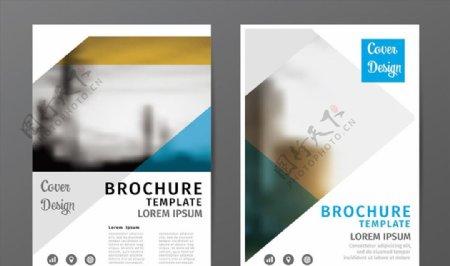 商务画册设计矢量图片