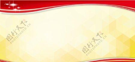 cdr公告栏红色展板背景图片