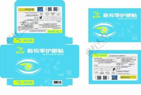 护眼贴包装设计图片