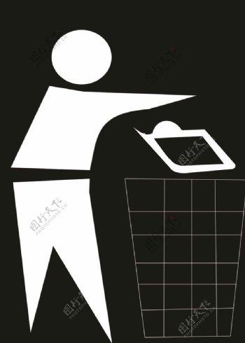 垃圾桶图标图片