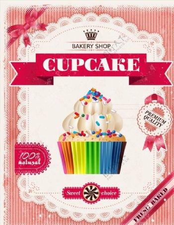 纸杯蛋糕海报图片