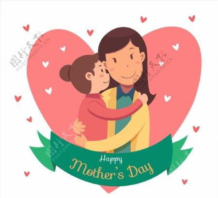 母亲节祝福卡图片