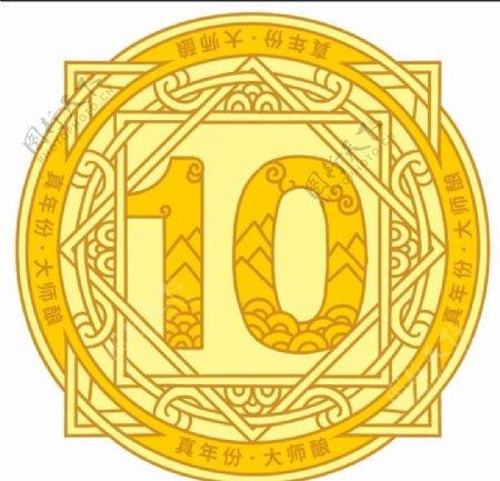 奖杯徽章数字图片