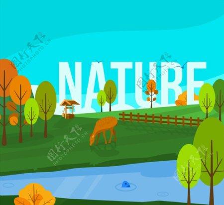 自然风景矢量图片