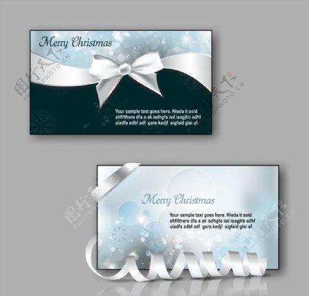 圣诞蝴蝶结卡片图片