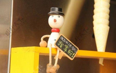 小丑冰淇淋图片
