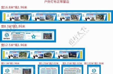 公司简介工程业绩围档画图片