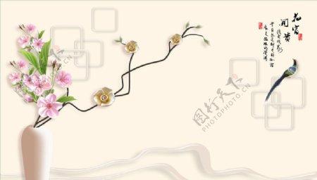 花开富贵花瓶小鸟背景墙图片