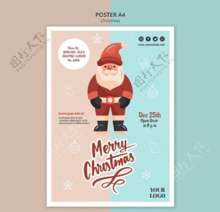 圣诞老人海报模板源文件圣诞节图片