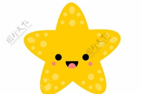 星星笑脸2图片