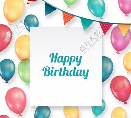 气球生日卡片图片