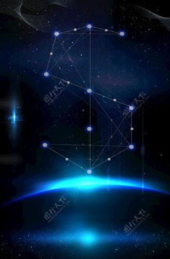 宇宙星空地球蓝色科技背景图片