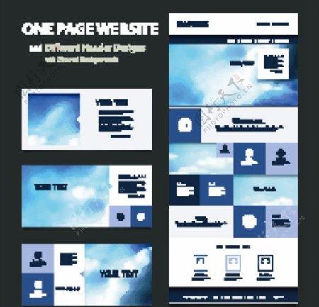 网页设计模板图片