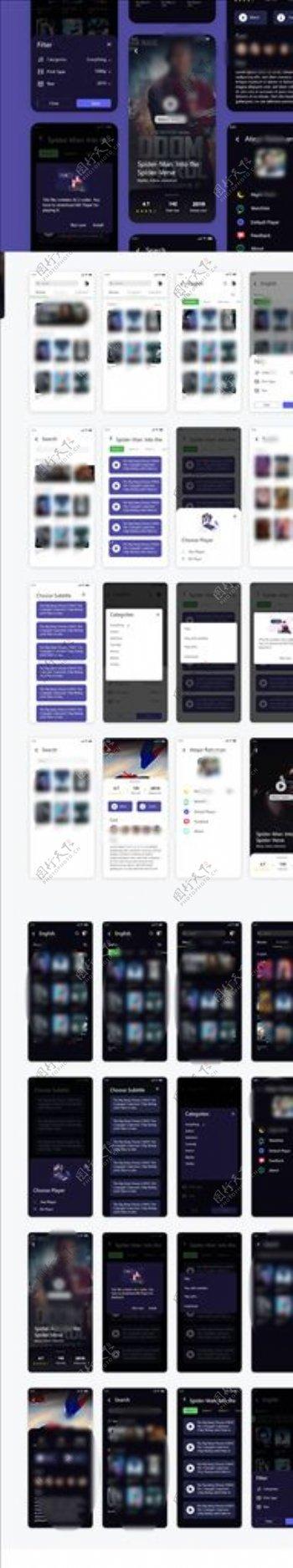 xd视频明暗两种主题风格UI设图片