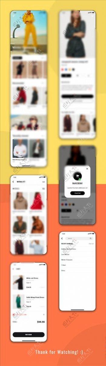 xd时装电商白色UI设计首页详图片