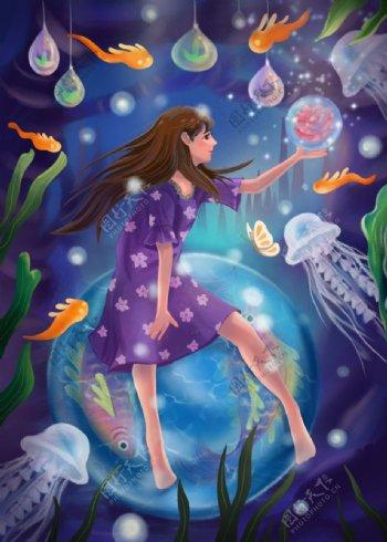 海洋少女水晶球图片