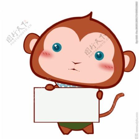 猴子与香蕉表情图片