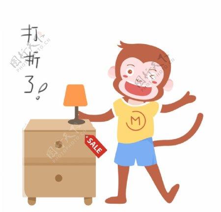 打折了猴子插画图片