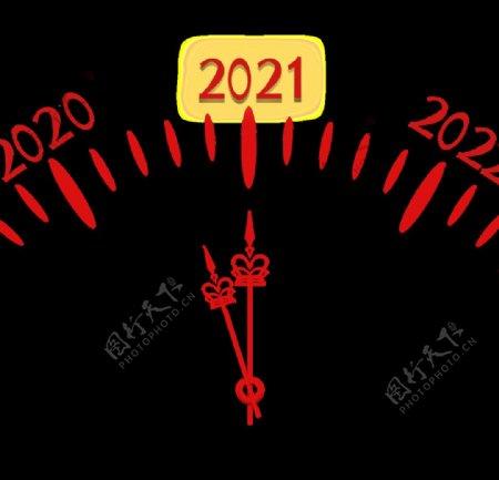 2021新年跨年倒计时钟表图片