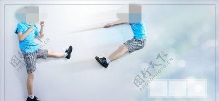 英俊少年周岁纪念册PSD模板图片