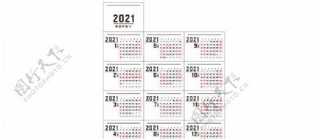 日历模板图片
