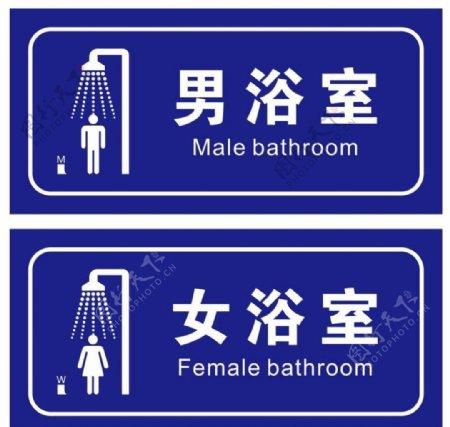 矢量男女浴室门牌图片