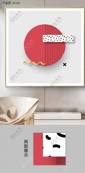 欧式简约立体图形装饰画图片