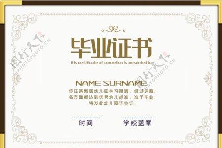 通用结业证书荣誉证书企业授权证图片