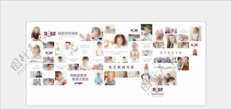培训教育机构活动照片墙图片