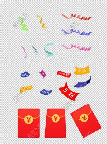 年货节优惠券红包彩带图图片